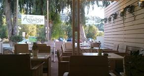Πωλείται η επιχείρηση cafe Angelino στο Γαλησσά