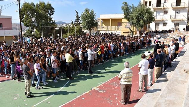 Έναρξη σχολικής χρονιάς στα σχολεία της Σύρου