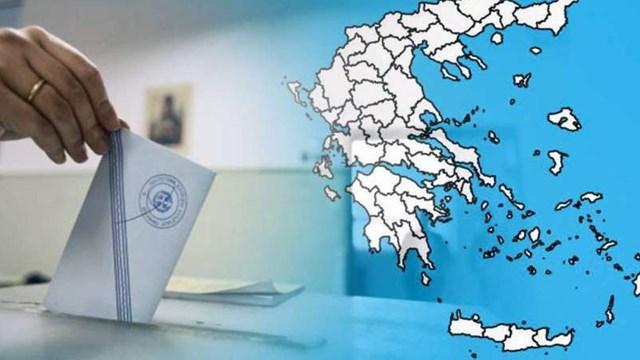 Βουλευτικές Εκλογές: Τέσσερις έδρες για το νομό Κυκλάδων