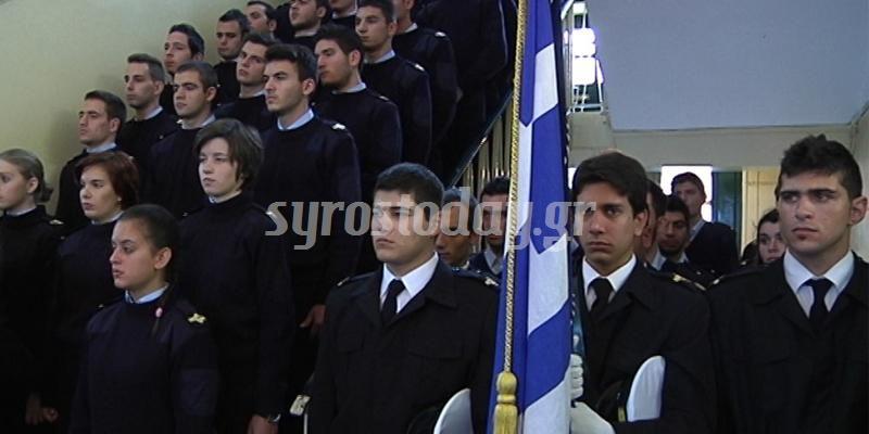 Αγιασμός της Ακαδημίας Εμπορικού Ναυτικού της Σύρου