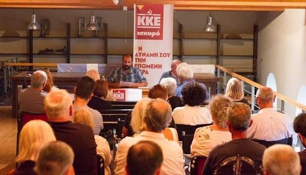 """""""Οι ψήφοι του ΚΚΕ θα κατατεθούν από σήμερα στους αγώνες για τον τόπο μας"""