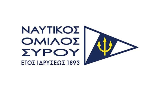 Ο Ναυτικός Όμιλος Σύρου Πιστοποιημένος Φορέας Αθλητικού Τουρισμού από την Γ.Γ.Α