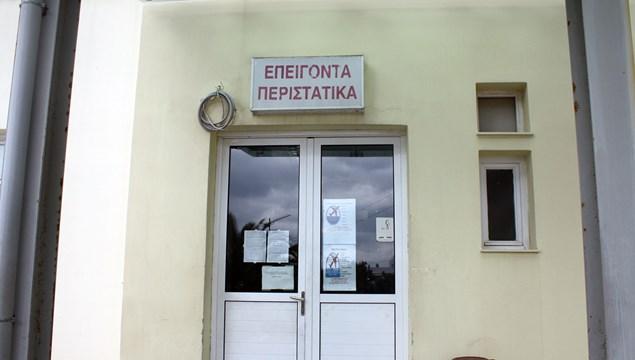 Αναστολή των επισκεπτηρίων σε όλα τα νοσηλευτικά ιδρύματα