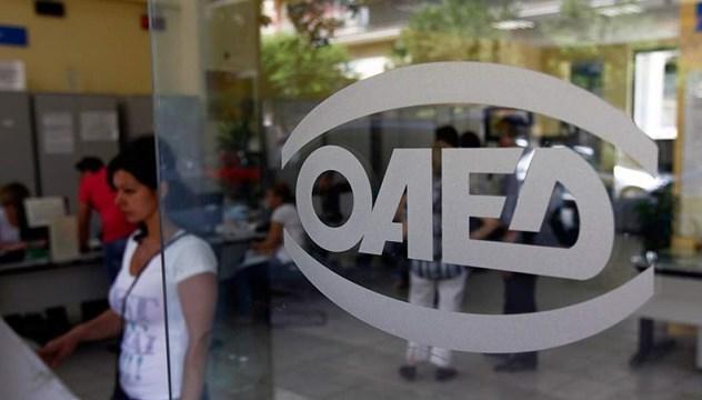 ΟΑΕΔ: Τον Αύγουστο το νέο πρόγραμμα κοινωφελούς εργασίας για 25.000 ωφελούμενους