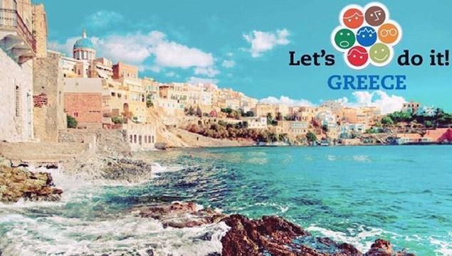 """H Πανελλαδική δράση του """"Let's do it Greece 2016"""" και στη Σύρο"""