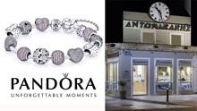 «Γνωρίστε τον κόσμο της Pandora»