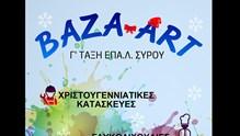 Bazzar της Γ' Τάξης του 1ου ΕΠΑΛ Σύρου