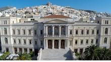 Δημιουργία Κέντρου Κοινότητας Δήμου Σύρου – Ερμούπολης