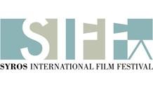 Ανοίγει η αυλαία του φετινού Διεθνούς Φεστιβάλ Κινηματογράφου της Σύρου