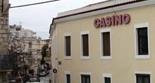 Απαγορευτική η μετεγκατάσταση του Καζίνο