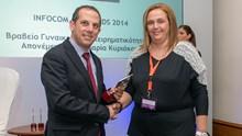 Με το βραβείο γυναικείας επιχειρηματικότητας τιμήθηκε η Συριανή Μαρία Στεφάνου – Κυριάκου