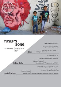 Cinesthesia: Yusef's song
