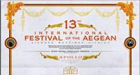 13ο Φεστιβάλ Αιγαίου - Κωνσταντινος Λάτσος & Βραδιά Γερμανικού Τραγουδιού
