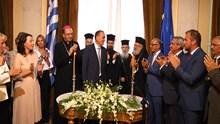 Ορκωμοσία Δημοτικής Αρχής Δήμου Σύρου-Ερμούπολης