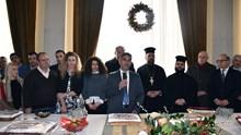 Κοπή πρωτοχρονιάτικης πίτας στoν Δήμο 2016