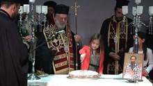 Κοπή πρωτοχρονιάτικης πίτας Ι.Μ. Σύρου