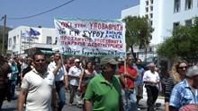 Συγκέντρωση-Πορεία για το Νοσοκομείο Σύρου