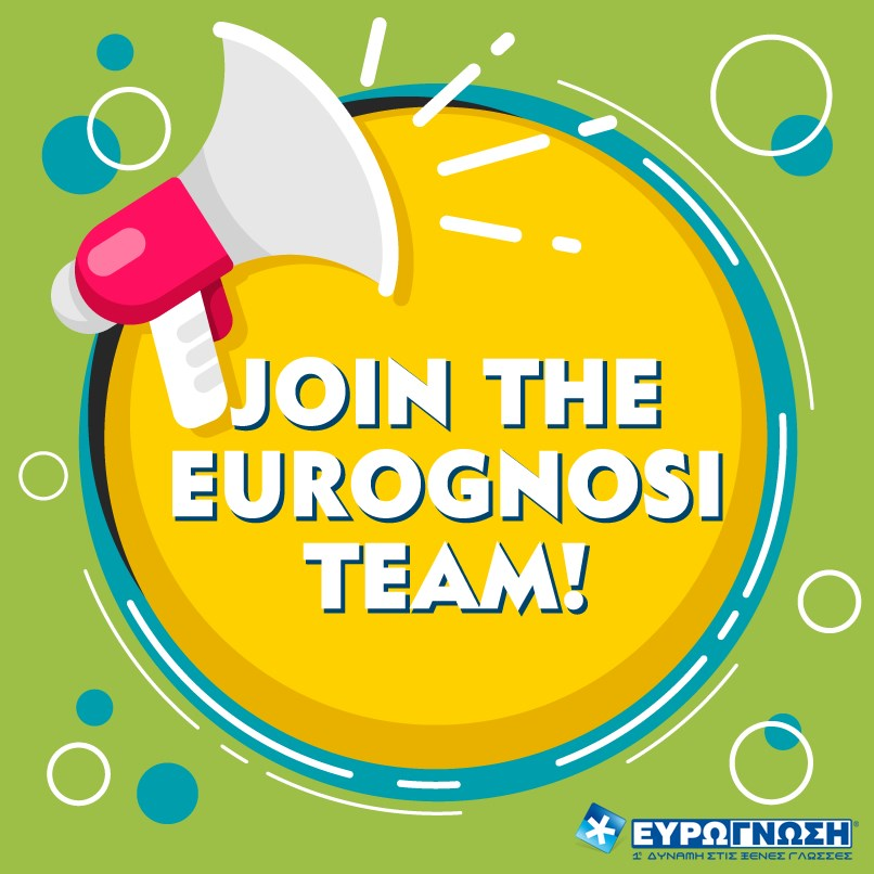 Η Ευρωγνώση - Eurolab Σύρου αναζητά καθηγητές/τριες Αγγλικής και Ισπανικής γλώσσας