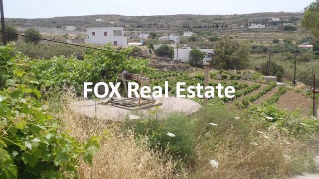 Πωλείται έκταση 11.217τμ., με οικία 325τμ., για εκμετάλλευση στον Αγρό της Σύρου