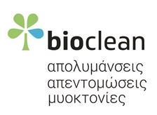 Η εταιρεία Απεντομώσεων Bioclean ζητεί υπάλληλο γραφείου