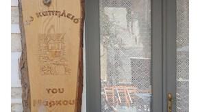 Πωλείται ταβέρνα εστιατόριο στο κέντρο της Ερμούπολης