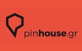 Το μεσιτικό γραφείο Tsipolitis-Karavevas (Pinhouse) αναζητά υπάλληλο για γραμματειακή υποστήριξη για το γραφείο της στη Μύκονο