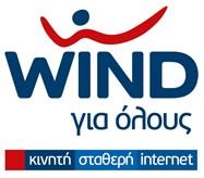 Θες να γίνεις μέλος της WIND? Στείλε το βιογραφικό σου