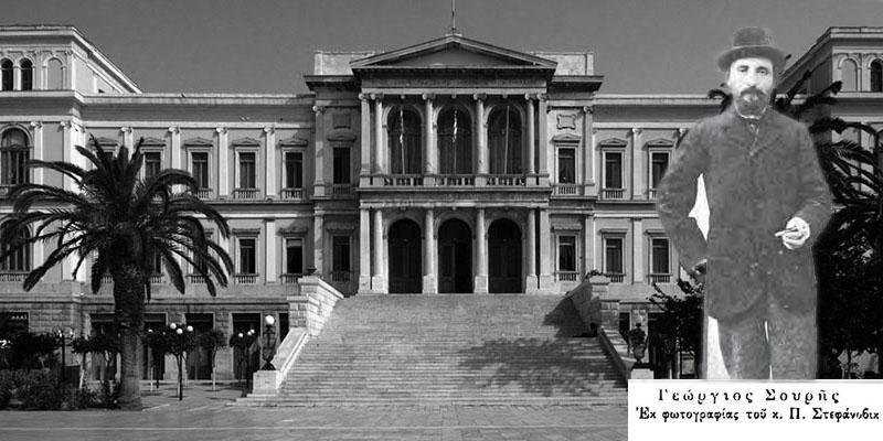 Ποίημα του Γεώργιου Σουρή για το ψυχογράφημα των Ελλήνων