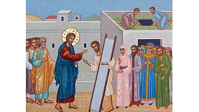 Η θεραπεία ενός παράλυτου στην Καπερναούμ (Μάρκ. 2, 1-12)