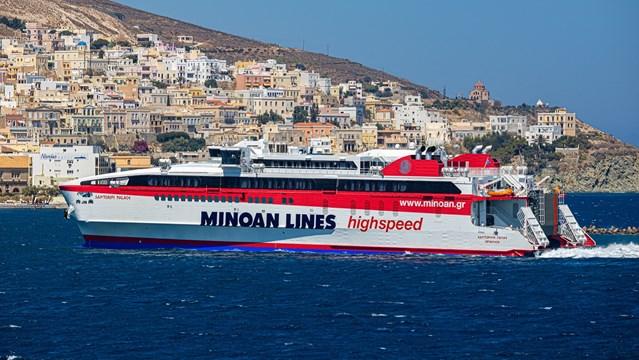 """Το """"Santorini Palace"""" στη γραμμή Πειραιάς, Σύρος, Ηράκλειο"""