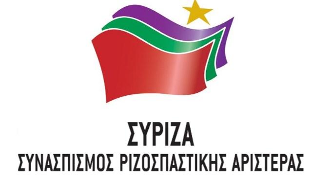 Μήνυμα του ΣΥΡΙΖΑ Σύρου για τις εκλογές της 7ης Ιουλίου