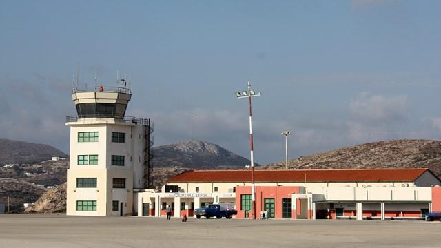 Απεγκλωβίστηκε από το ΤΑΙΠΕΔ, το αεροδρόμιο της Σύρου