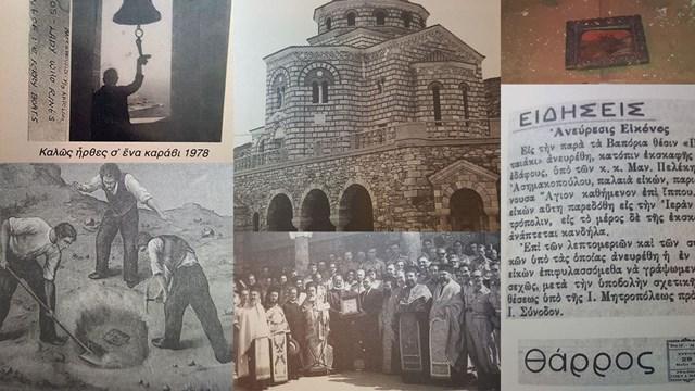 Η θαυμαστή ιστορία και περιπέτεια της εύρεσης της εικόνας και της οικοδόμησης του Ι.Ν του Αγ. Δημητρίου στη Σύρο