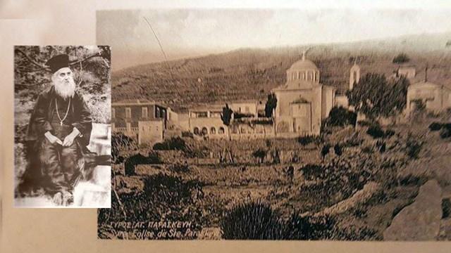 Η επίσκεψη του Αγίου Νεκταρίου στην Σύρο - Ιστορικά Ντοκουμέντα