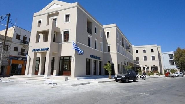 """Σύρος: """"Παρελθόν"""" αποτελεί το υποκατάστημα της Alpha Bank στη θέση """"Καρνάγιο"""""""