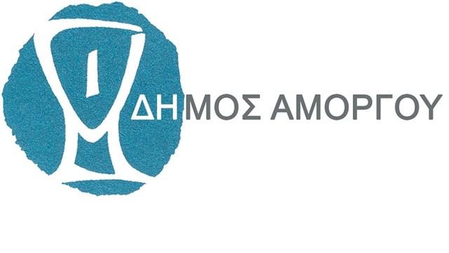 """Αμοργός: Απάντηση προς την θεατρική ομάδα """"Nomades Artcore"""""""