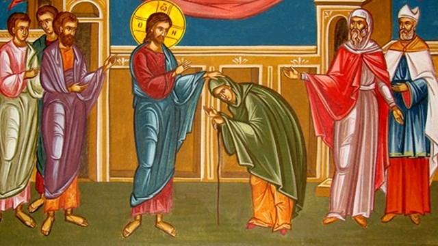 Η θεραπεία μιας συγκύπτουσας γυναίκας το Σάββατο (Λουκ. 13, 10-17)