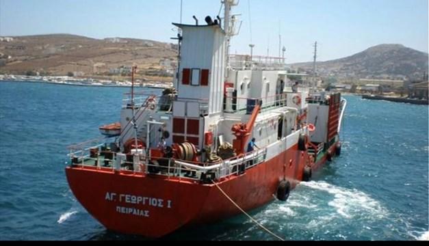 Δεξαμενόπλοιο προσάραξε έξω από την Άνδρο