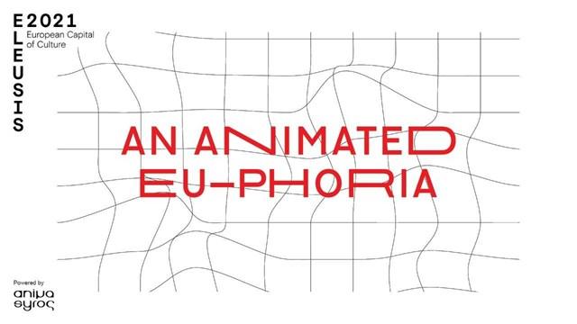 Πανευρωπαϊκός Διαγωνισμός μεταξύ του Animasyros και της Ελευσίνας