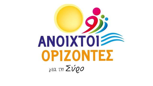Ο ΣΥΡΙΖΑ στηρίζει την υποψηφιότητα του Νίκου Λειβαδάρα