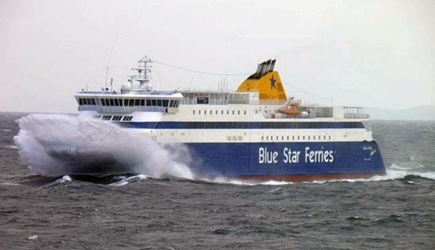 Σε ισχύ το απαγορευτκό των πλοίων