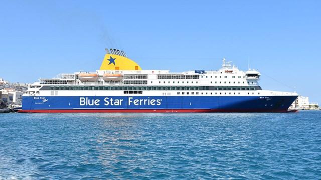 Πρόταση για μείωση του ΦΠΑ ως αντίμετρο στα ακριβά καύσιμα των πλοίων