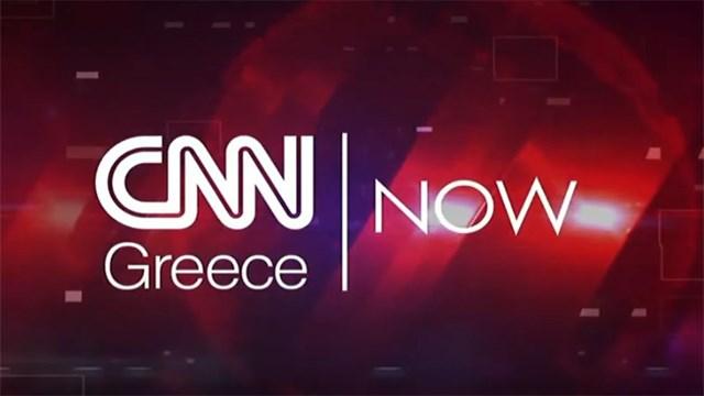 Οι ειδήσεις στην Ελλάδα και στο κόσμο σε 1 λεπτό