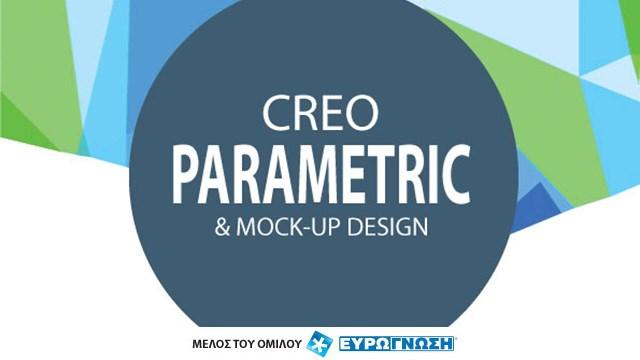 """Creo Parametric"""