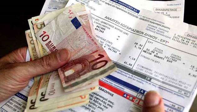 Η ΔΕΗ δεν μπορεί να χρεώνει για έκδοση χάρτινων λογαριασμών