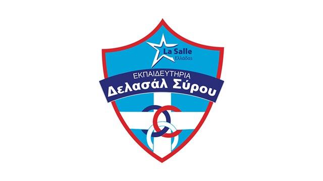 Έναρξη εγγραφών στο Γυμνάσιο των Εκπαιδευτηρίων ΔΕΛΑΣΑΛ Σύρου