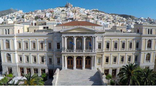 Η Σύρος στη Διεθνή Έκθεση Τουρισμού, Greek Tourism Expo 2017