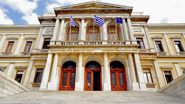 Χρηματοδότηση Δήμου Σύρου-Ερμούπολης και Περιφέρειας Ν. Αιγαίου