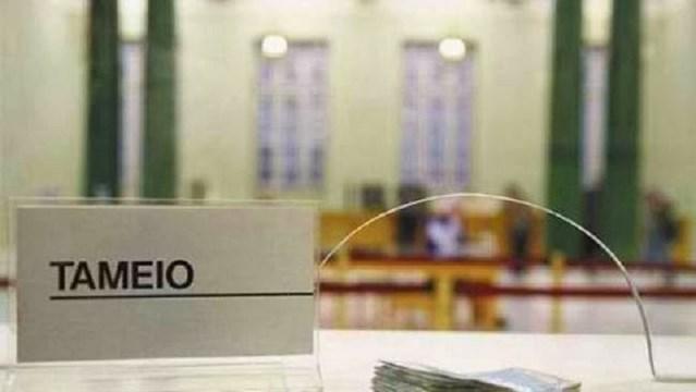 Ρυθμίσεις οφειλών από την Οικονομική Υπηρεσία του Δήμου