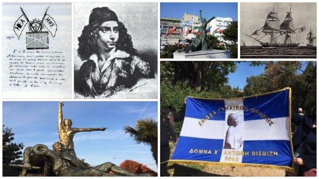 Δόμνα Βισβίζη: Η ξεχασμένη ηρωίδα εφάμιλλη της Μπουμπουλίνας